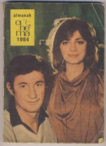 160714 almanah cinema 1984. ion caramitru si valeria seciu